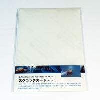 カラー:クリア 本体サイズ(約):幅200×高300mm パッケージサイズ(約):200×奥2×高3...