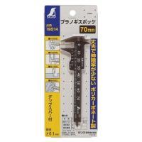 本体サイズ(約):縦113×横40×奥5.6mm パッケージサイズ(約):縦175×横70×奥8mm...