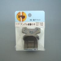 カラー:ゴールドブロンズ 対応サイズ(約):[扉厚]22mm、[側板]14.5mm、[彫り込み]径3...