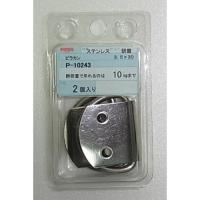 本体サイズ(約):[Dリング]29.8×21mm[ビラカン]29.8×29.5mm         ...