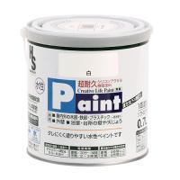 容量(約):0.7L 成分:合成樹脂(シリコンアクリル・フッ素)、顔料、紫外線劣化防止剤(HALS)...