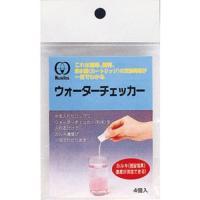 パッケージサイズ(約):縦14×横8.5×厚0.3cm 入り数:4個入 成分:DPD試薬・N.N-ジ...