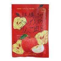 香り:りんごの香り パッケージサイズ(約):幅150×奥15×高215mm 内容量(約):30g×3...