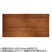 カラー:ブラウン 本体サイズ(約):厚0.9×幅20×長90cm 重量(約):1.0kg 素材:パー...