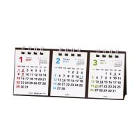 用紙カラー:ホワイト 本体サイズ(約):縦72×横168×厚8mm 枚数:12 中面仕様:3ヶ月カレ...