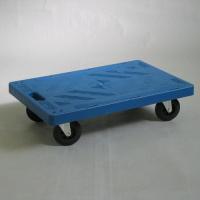 カラー:ブルー 本体サイズ(約):幅38.5×奥60×高15cm 重量(約):3.8kg 素材:[台...