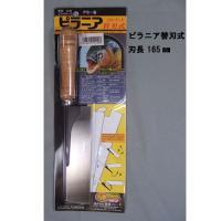 カラー:刃:工具鋼 柄:天然木(木目、塗りなど一つ一つ違います) 本体サイズ(約):約290.0×5...