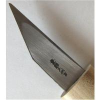本体サイズ(約):[刃の長さ]53mm、[鞘の全長]152mm
