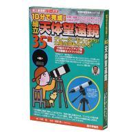 パッケージサイズ(約)幅29.7×高21×奥3cm 付属品:ガイドブック