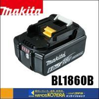 【当店はマキタ正規販売店です】  《仕様》  ◎種類 電池パック  ◎電圧 18V  ◎容量 6.0...