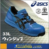 【2015 WORKING SHOES COLLECTION】   《特長》  ◎機能と快適性を両立...