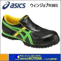 《特長》 ●カジュアル感覚の作業用靴。脱ぎ履き便利なスリッポンタイプ。 ●建築、大工作業。   《仕...