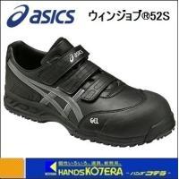 《特長》 ●安全性に配慮した人工皮革製のアッパーを採用。フィット性に優れ脱ぎ履きが便利なベルト仕様。...