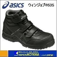 《特長》 ●足首の安全性に配慮したハイカットタイプ。フィット性に優れ脱ぎ履き便利なベルト仕様。   ...