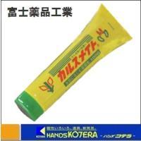 【在庫あり】【富士薬品工業】癒合剤・切り口接木跡保護剤 カルスメイト 100g