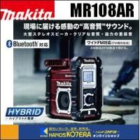 ◇Bluetooth搭載・ワイドFM対応◇  対応プロファイル:A2DP(SCMS-T対応) 通信距...