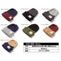 ニット帽 レディース ツートンカラー U.S.タグニット帽 全7色 リブ編み 帽子 レディース ニットキャップ 無地 ニット帽 春夏 ビーニー タグ 帽子