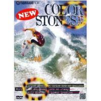 Color Stones -III- WTサーファーに加えて次世代サーファーが集結するプライムイベン...