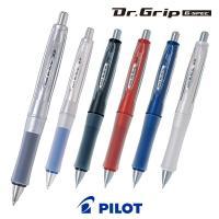 疲れ知らずの定番ペン、ドクターグリップ最新版 ※この商品はラッピング対象外商品となります。 ※代引き...