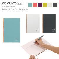 KOKUYO me (コクヨ ミー) Notebook ノートブック(A5)3色