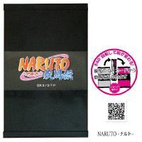NARUTO ダブルフェイスカード入れ グッズ ナルト カードケース ナルトグッズ|hanko-otobe|04