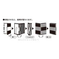 NARUTO ダブルフェイスカード入れ グッズ ナルト カードケース ナルトグッズ|hanko-otobe|05