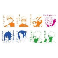 NARUTO ナルト スタンプ 全8種類セット タニエバー 『送料無料』」 キャラクター グッズ かわいい はんこ ハンコ スタンプセット 印鑑 hanko-otobe 06