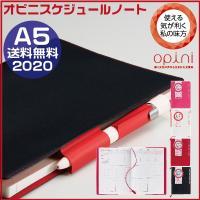 オピニ opini スケジュールノート A5 2020年 シャチハタ 令和2年 スケジュール帳 手帳|hanko-otobe