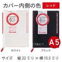 オピニ opini スケジュールノート A5 2020年 シャチハタ 令和2年 スケジュール帳 手帳|hanko-otobe|04