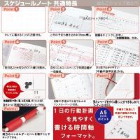 オピニ opini スケジュールノート A5 2020年 シャチハタ 令和2年 スケジュール帳 手帳|hanko-otobe|05