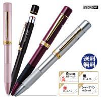 【送料無料!】 シャチハタタイプネーム印と赤・黒ボールペン、シャーペンがひとつになった、多機能なネー...