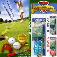 【定型外郵便対応商品】 カンタンに十字ラインが描ける、専用テンプレート付きのゴルフボール用のマーカー...