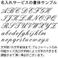 印鑑/はんこ 名入れ彫刻サービス|hankomaturi|02