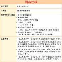 印鑑/はんこ 名入れ彫刻サービス|hankomaturi|03