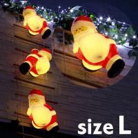 『3Dモチーフライト ブローライトはしごサンタL』 ■サイズ 本体:約W34×D22×H183cm ...
