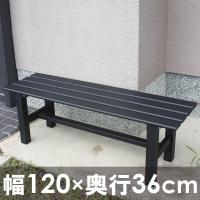 ■サイズ(mm) 約横幅1200×奥行360×高さ400mm ■重量:約5kg ■耐荷重:約100k...