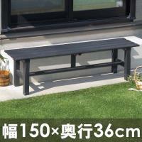 ■サイズ(mm) 約横幅1500×奥行360×高さ400mm ■重量:約7kg ■耐荷重:約100k...