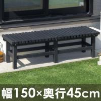 ■サイズ(mm) 約横幅1500×奥行450×高さ420mm ■重量:約11kg ■耐荷重:約150...