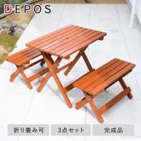 ■サイズ(mm) テーブル:横幅780×奥行520×高さ640mm パラソル穴:直径40mm  チェ...