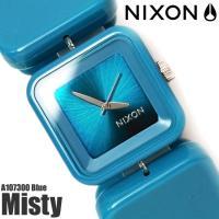 ニクソン THE Misty A107300 NIXON 腕時計 レディース ミスティ ブランド ブ...