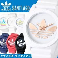 アディダス adidas 腕時計 時計 サンティアゴ SANTIAGO ウォッチ メンズ レディース...