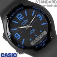 カシオ CASIO メンズ 腕時計 スタンダード AW-90H-2B アナデジ ブラック 黒 ブルー...