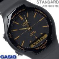 カシオ CASIO メンズ 腕時計 スタンダード AW-90H-9E アナデジ ブラック 黒 ゴール...