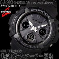 G-SHOCK カシオ 腕時計 CASIO Gショック マルチバンド6 電波 ソーラー AWG-M1...