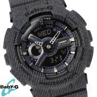 Baby-G 腕時計 レディース カシオ CASIO ベビージー BA-110DC-2A1 デニム ...