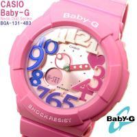 Baby-G カシオ 腕時計 CASIO ベビーG レディース BGA-131-4B3 ネオンダイア...