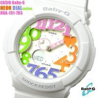 CASIO カシオ babyg Baby-G ベビーG 腕時計 Neon Dial Series B...