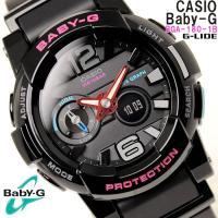 カシオ babyg Baby-G ベビーG 腕時計 カシオ babyg G-LIDE BGA-180...