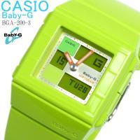 CASIO Baby-G カシオ 腕時計 BGA-200-3 ベビーG グリーン カスケット アナデ...