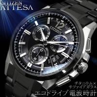 シチズン CITIZEN 腕時計 BY0094-61F ATESSA アテッサ エコドライブ ソーラ...